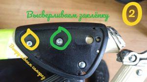 Замена механизма складывания коляски